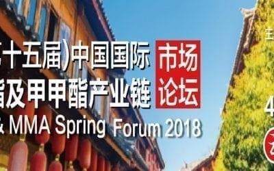 Acrylate___MMA_Spring_Forum_in_Yunnan__China_2018-400x250 뉴스