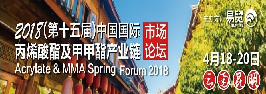 18. – 20. Avril 2018: Acrylate & MMA Spring Forum 2018, Yunnan, China